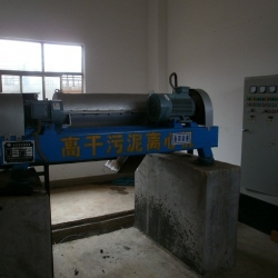 云南曲靖越钢集团焦化三厂